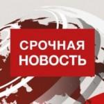 Во Франции обнаружен новый российский шпион