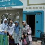 Япония: страна без мусульман