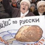 Глубокий кризис довел россиян до состояния повышенной тревожности