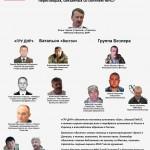 Bellingcat назвал имена московских террористов, исполнивших приказ РФ по уничтожению рейса МН17