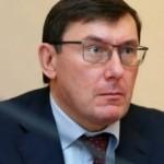 Луценко не было на заседании СНБО
