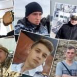 Гаагский суд рассмотрит дело об украинских моряках