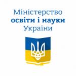 Новое правописание Украины вступает в силу