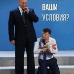 Путин ждет от Зеленского прямых переговоров с оккупантами и террористами ОРДЛо