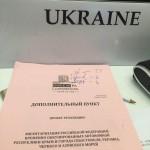 Комитет ПА ОБСЕ принял резолюцию о российской милитаризации Крыма
