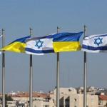 Израильтянам и украинцам станет проще ездить друг к другу