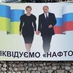 Россия в лице Газпрома проиграла Украине апелляции в международных судах