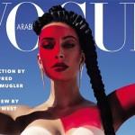 Ким Кардашьян впервые снялась для Vogue Arabia и дала странное интервью