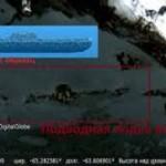В США идентифицировали неизвестную подводную лодку, затопленную в Антарктиде