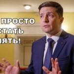 Владимир Зеленский уже помиловал 12 россиян — врагов Украины