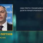 «Янукович — активист евромайдана»