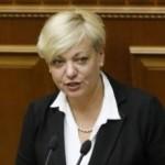 Гонтарева поедет в Конгресс США свидетельствовать против Коломойского