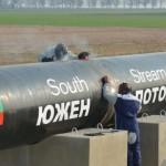 Суд Амстердама по требованию Нафтогаза арестовал акции «Южного потока»