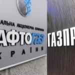 Украина готова отказаться от иска к Газпрому?