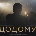 Два украинских фильма претендуют на «Оскар»