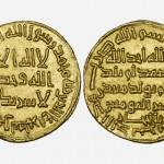 Названа стоимость самой дорогой монеты в мире