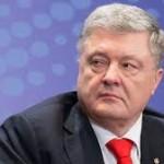 Генпрокуратура готовит дело против Порошенко