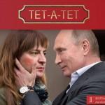 Путин выставил новое требование Зеленскому: бегство со своей земли вдоль всей линии разграничения