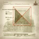 В Египте нашли карту, где указан проход в мир мертвых