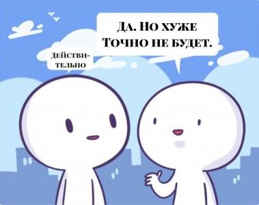 1479849374172745571