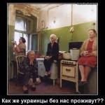 Украина обогнала РФ по уровню минимальной заработной платы
