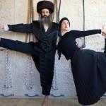 Евреи и йога