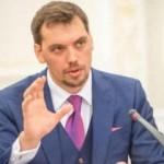 В Кабмине признали — президент Зеленский страшно тупой (аудиопрослушка)