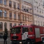 В Киеве горит здание Министерства Культуры