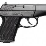 Американцы прекратили выпуск одного из самых компактных пистолетов в мире (видео)