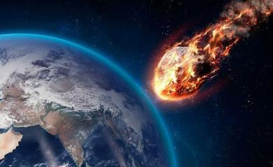 астероид3