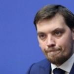 Гончарук заявил, что его оценка Зеленского «вырвана из контекста»
