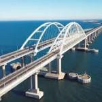Суд в Гааге рассмотрит дело о нарушениях при строительстве Крымского моста