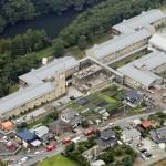 Убившего 19 инвалидов «из сострадания» японца приговорили к смертной казни