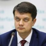Рада рассмотрит законопроект по сокращению числа народных депутатов